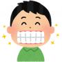 犬歯誘導(カスピッドプロテクテッドオクルージョン)